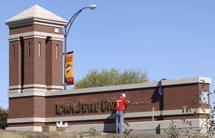 University Boulevard gateway